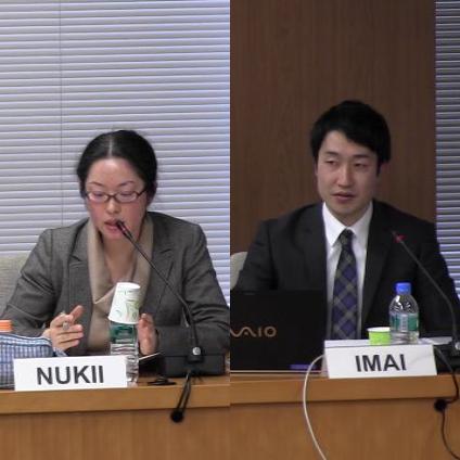 日本国際問題研究所The Japan Institute of International Affairs
